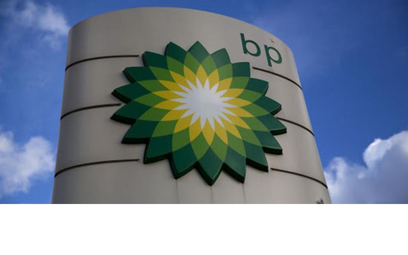 Нефтяная компания BP ведет переговоры о продаже офиса в Лондоне