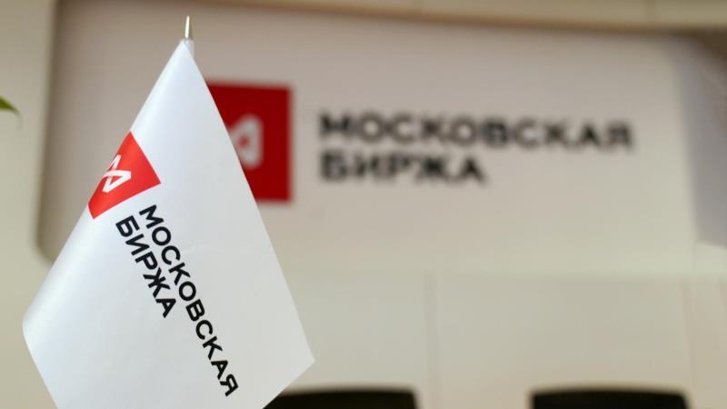 Московская биржа: открыто рекордное количество брокерских счетов