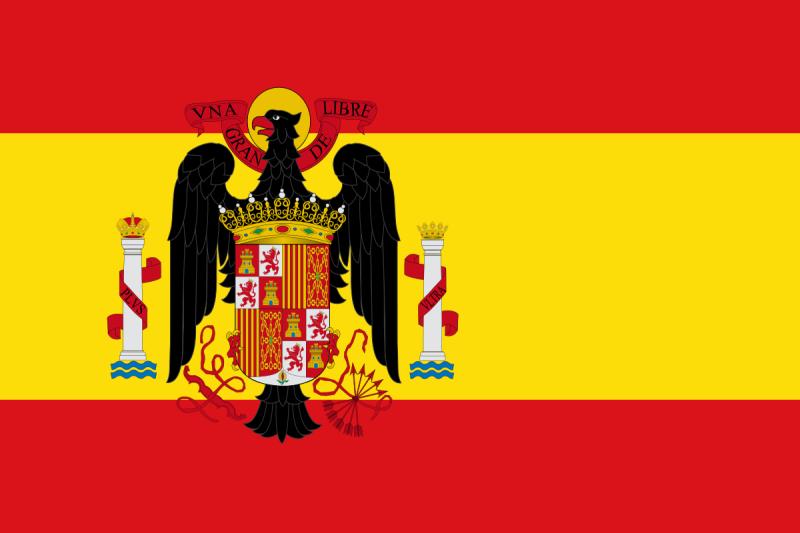 Испания: потребительские цены вновь понизились в декабре
