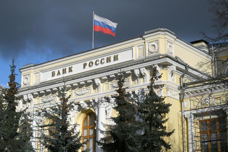 Банк России оставит ключевую ставку на уровне 4,25%