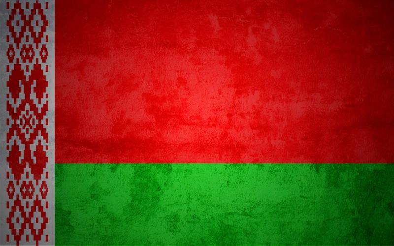 Ожидается снижение ВВП Белоруссии на 0,8-0,9% в 2020 году