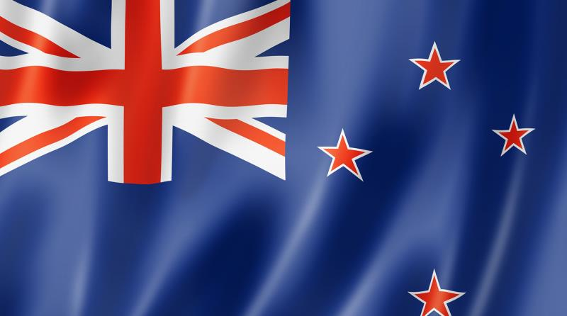 Новая Зеландия: центробанк сохранил ставку на уровне 0,25%