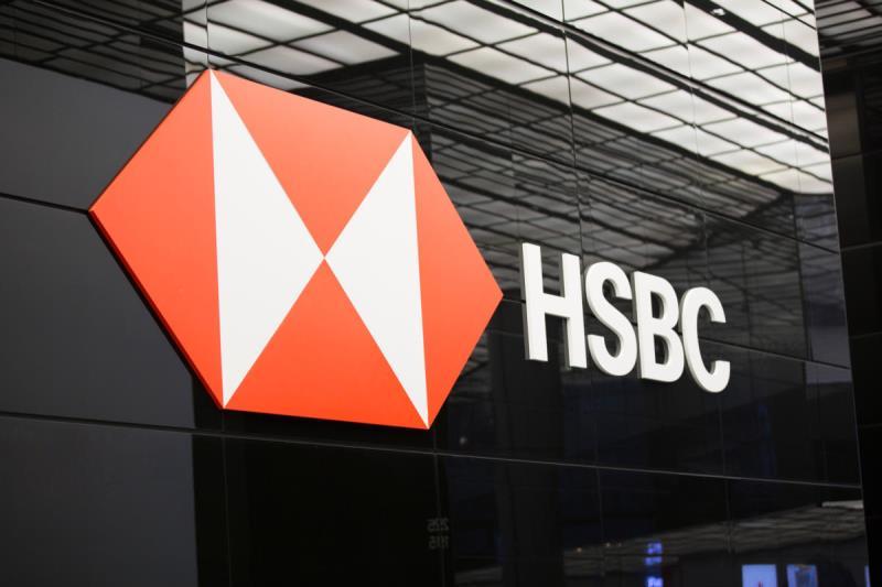 HSBC намерен за 5 лет инвестировать в Азию около $6 млрд
