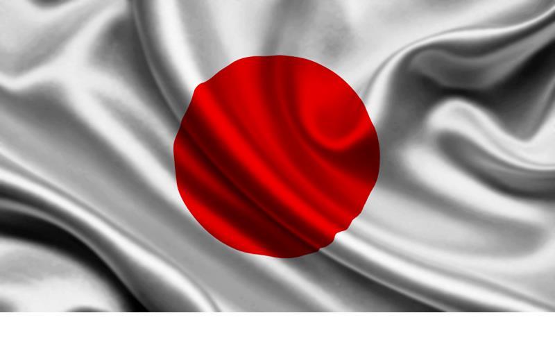 Парламент Японии утвердил рекордный бюджет в размере $1 трлн
