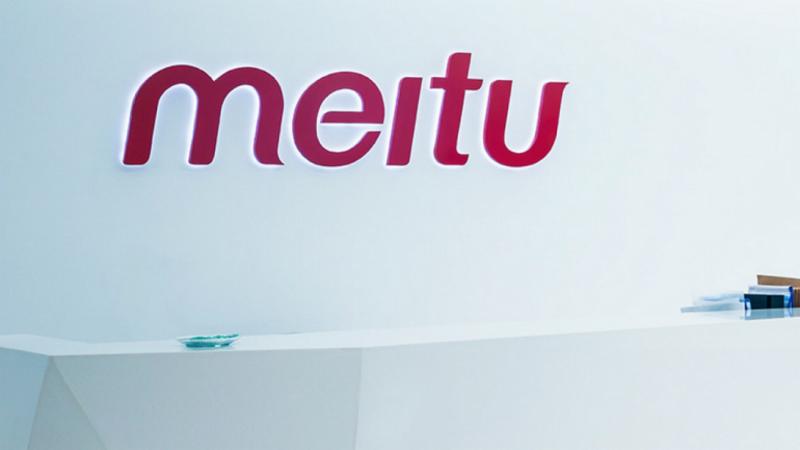 Китайская компания Meitu вложила в криптовалюту $90 млн