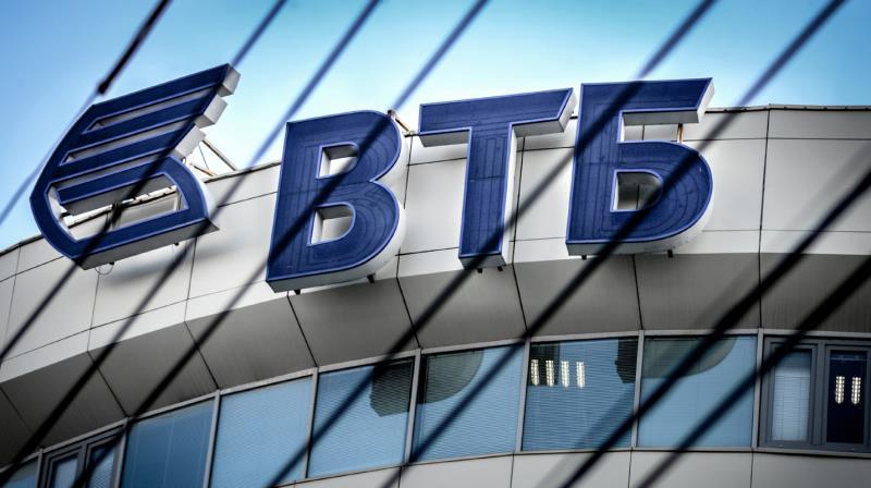 ВТБ подтвердил намерение достичь цели по прибыли в 2021 году