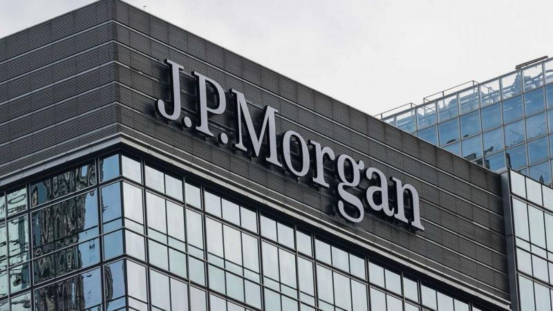JPMorgan Chase создаст активно управляемый биткойновый фонд