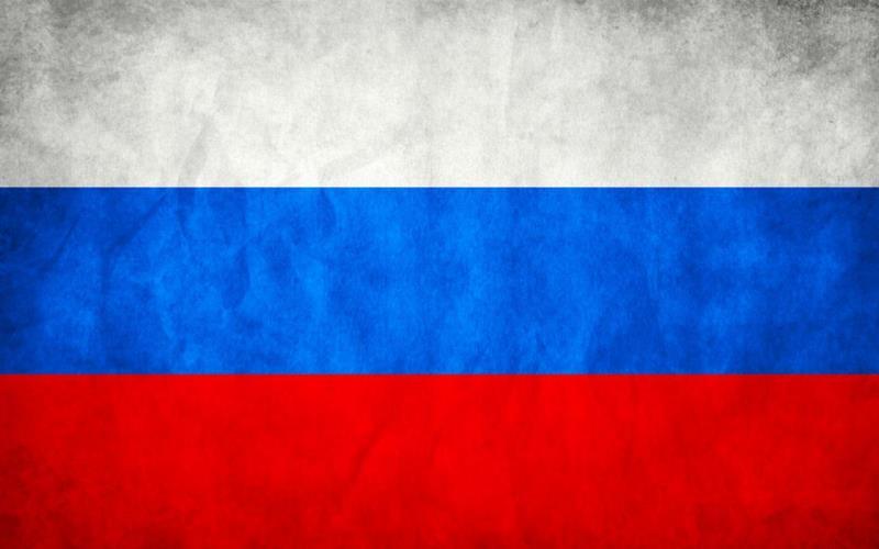 Россия: профицит внешней торговли России снизился на 27%