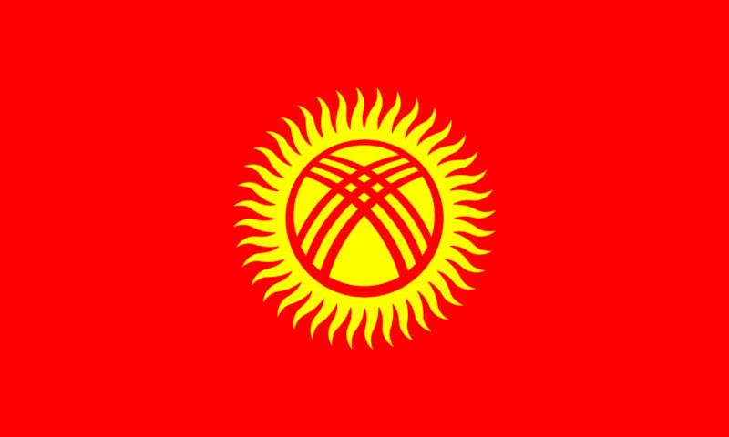 Киргизия: Центробанк не стал менять учетную ставку