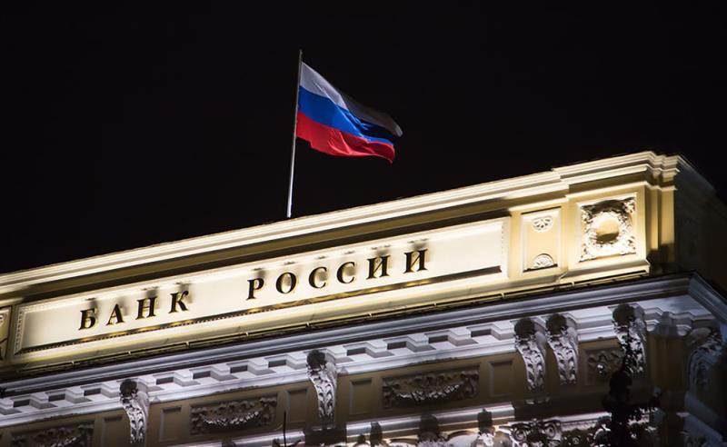 Россия: 1 триллион рублей направлено на покупку валюты