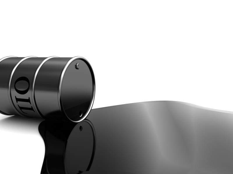 Спрос на нефть восстановится к началу 2022 года